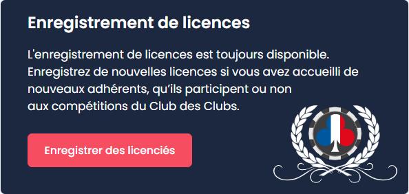 Tutoriel d'enregistrement des licences